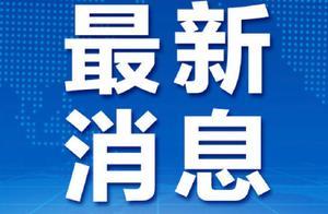 多家航空公司发布北京进出港航空国内客票退改方案