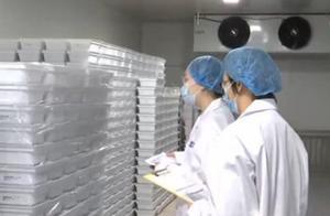 进程加快!国内18家企业已开展新冠疫苗产能建设