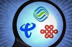 证监会回应纽交所启动中国三家电信运营商摘牌程序