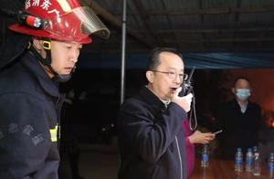 滚动丨梅州山火蔓延至城北镇杨文村,近千人正全力扑救