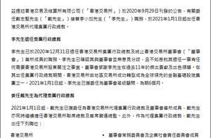 「PW早报」元旦全国单日票房突破6亿元大关 刷新历史记录