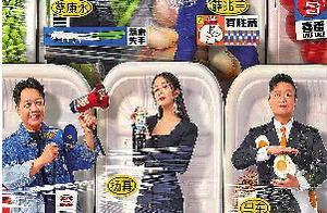 老牌网综《奇葩说》第七季新人新玩法