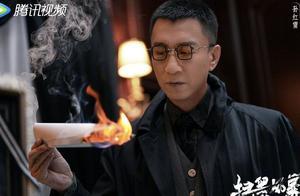 孙红雷变一线干警,与张艺兴合作新剧《扫黑风暴》
