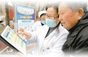 科技赋能,让老年人乐享数字生活