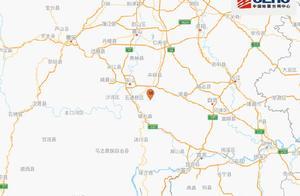 2021年四川地震最新消息今天:1月4日乐山犍为发生地震
