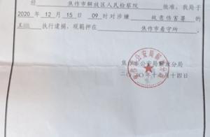 河南焦作17岁男生反击猥亵少女者被批捕 辩护律师申请撤案