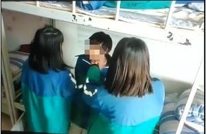 女生被三人轮流扇巴掌 河北蔚县相关部门称已介入调查