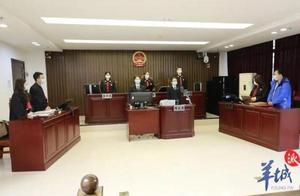 """""""民法典实施第一案""""在广东诞生:小孩高空抛物,家长被判赔9万多元"""