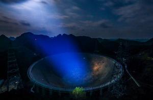 好消息!中国天眼4月1日正式对全球科学界开放