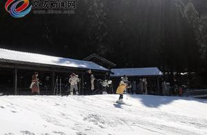 绿水尖室外滑雪场元旦开滑
