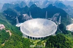 中国天眼4月1日对全球科学家开放
