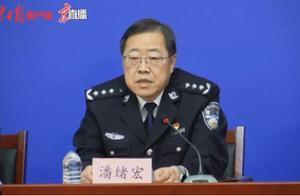1人私自泄露患者流调报告被行拘,北京警方通报详情