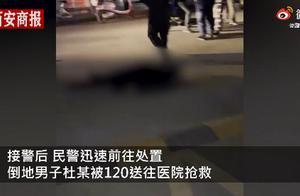 保安持警棍殴打外卖员致死,警方通报