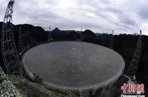 """""""中国天眼""""4月1日起向世界开放 接受全球科学家观测申请"""
