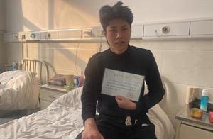 """山东艺考生刘一宁被认定""""见义勇为"""",新乡公安送证书到病房"""