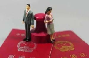隐瞒艾滋史结婚,上海法院首次适用《民法典》撤销婚姻关系