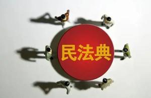 丈夫隐瞒艾滋病,怀孕妻子闹离婚!《民法典》实施后上海法院这样判