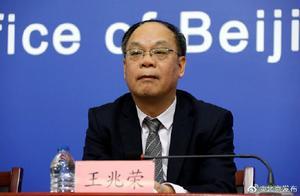 北京:暂停通达中、高风险地区的道路客运班线和旅游包车业务