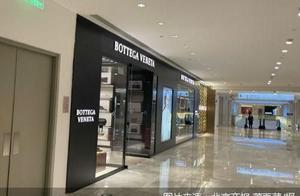 奢侈品开年便集中涨价 二手市场受益、品牌梯队加剧分化