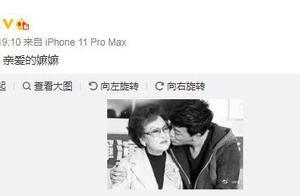 李香琴在家中去世 林峯汪明荃发布旧照片悼念