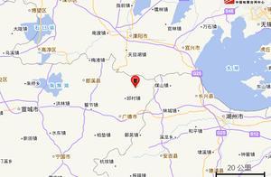 安徽宣城市广德县发生3.3级地震,周边近5年3级以上地震共6次
