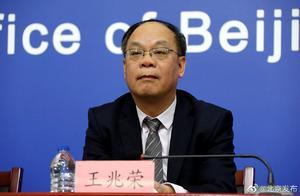 北京网约车驾驶员确诊将对平台从重处罚!此前已有三司机确诊