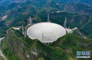 """""""中国天眼""""将于4月1日正式对全球科学界开放"""
