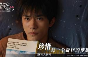 """元旦档创新高!中国电影迎来""""开门红"""""""