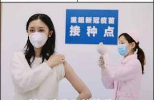 新闻早茶 新冠疫苗接种指南来了!还有这些热点……