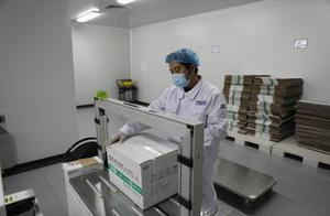 24小时运转!直击北京新冠疫苗生产现场