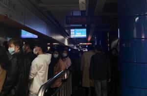 珠江新城站冒烟停电?广州地铁回应