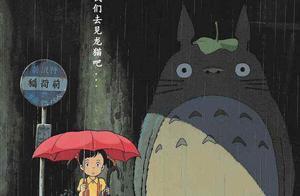 今天是宫崎骏80岁生日 他首次授权的《龙猫》绘本近日出版