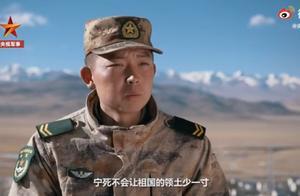 """""""绝不后退半步生"""",21岁边防战士称做好牺牲一切准备,网友:致敬"""