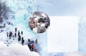 70年来1月上旬最冷一天要来了 济南发布2020八大天气气候事件
