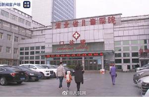 最新通知!河北2家医院全面禁止住院探视