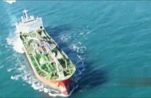 现场!伊朗公布扣押韩国船只画面:直升机监视 快艇紧跟