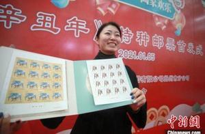 牛年生肖邮票《辛丑年》首发 集邮爱好者排队购买