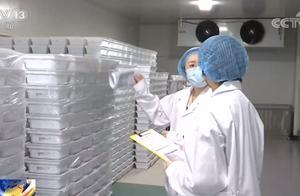记者探访新冠疫苗生产车间:多种措施保障生产安全和产品质量