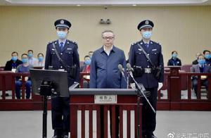 非法收受、索取17.88亿余元,赖小民案一审宣判,死刑