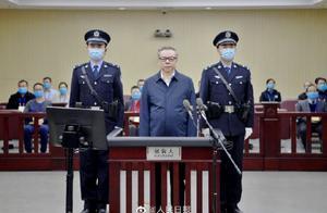 赖小民一审被判死刑!涉案财物超17亿