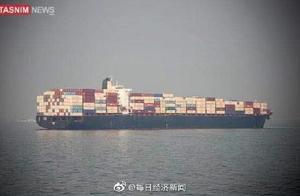 伊朗回应扣押韩国船只:我们70亿美元资金遭韩方扣押