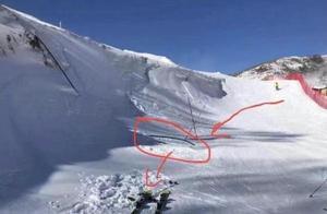 云顶滑雪场发生死亡事故 雪友质疑场地安全性