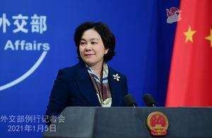 外交部回应澳警官为救中国公民牺牲:深感悲痛 向家属表示深切慰问