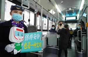 """公交车上拒绝手机外放!上海71路率先推出""""静音车厢"""""""