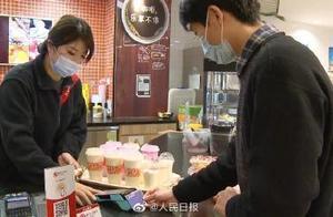 上海试点使用数字人民币