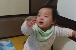 恶魔!韩国出生271天女童遭养父母虐死,网友:怎么下得去手?