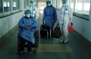 大连88岁新冠肺炎确诊患者出院