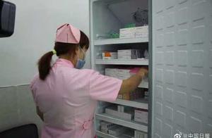 鄂尔多斯市为13到18周岁女性免费接种HPV疫苗