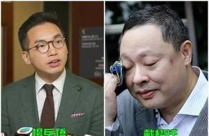 乱港分子戴耀廷等50余人被拘捕!均涉嫌违反香港国安法