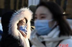 2021首个全国冻哭预警地图出炉!今冬为啥这么冷?